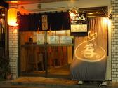 新高円寺 まる呑み