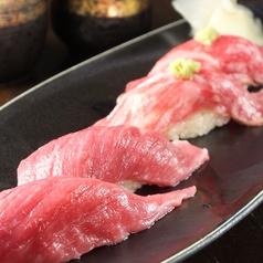 肉割烹 英 相模原店のおすすめ料理1