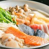 魚太郎 三国ヶ丘店のおすすめ料理2