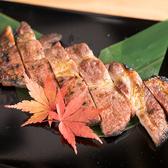 わら焼きダイニング きらきらあん 煌煌庵のおすすめ料理3