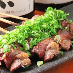 焼き鳥 鳥屋さき toriya saki 玉島本店のおすすめ料理1