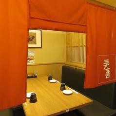 肉寿司 ことぶき 寿喜 kotobukiの特集写真