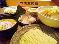 三ツ矢堂製麺 流山おおたかの森店の写真