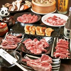 ラム肉専門店 小仔羊 上野御徒町店のおすすめ料理1