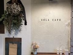SOLA CAFEの写真