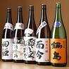 和食日和 おさけと 日本橋室町のおすすめポイント1