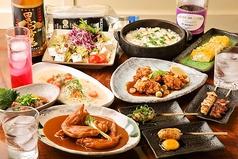 でく 東刈谷のおすすめ料理1