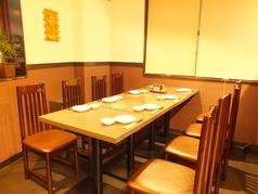 中華菜館 源記の雰囲気1