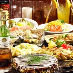 お好み焼きは ここやねん 橿原神宮前店のおすすめ料理1
