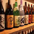 こだわりの名物料理を本格焼酎と共におたのしみください!厳選焼酎、プレミアム芋焼酎、日本酒各種取りそろえております。