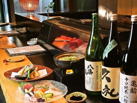 酒と肴 Shin 三条店 (さけとさかな しん)