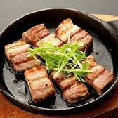 ぼんてん漁港 泉中央店のおすすめ料理3