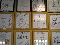 壁一面のサイン☆