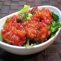 料理メニュー写真タコのスペイン風トマトソース