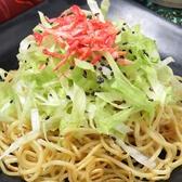 創作洋風居酒屋 9494 KUSYU KUSYU 倉敷のおすすめ料理3