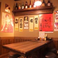 【テーブル席 2~4名様用】少人数の宴会に最適!