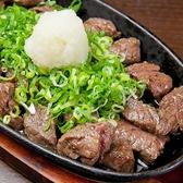 白金屋 三宮店のおすすめ料理3