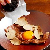 くずし肉割烹 雷 らいのおすすめ料理2