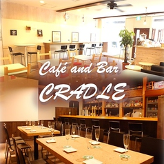 カフェ&バー クレイドル Cafe and Bar CRADLEの写真