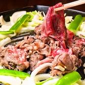 おいんちのおすすめ料理2