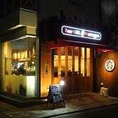 Beer BAR marugen 倉敷駅のグルメ