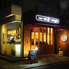 Beer BAR marugenの写真