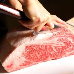 ステーキ 青ひげのおすすめ料理1