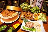 鳥九 四谷三丁目店のおすすめ料理3