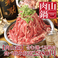 盛りに盛った牛肉がインパクト大!!今年の秋は牛肉タワー鍋で決まり!!