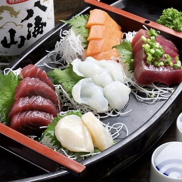 うおこう 高円寺のおすすめ料理1