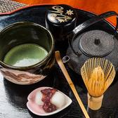甘味処 佐久間のおすすめ料理2