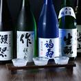 【料理を引き立てる銘酒、季節の美酒】日本酒は、若女将が自ら酒蔵に出向き、利き酒をした上でセレクトしたものを含め常時20ほどの銘柄をご提供。