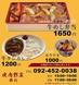 和牛を使用した特製弁当をお家でもお楽しみください!
