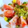 料理メニュー写真トマトと生ハムのマリネ
