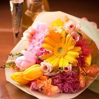 お店から主役の方へ花束プレゼント♪