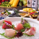 色彩和房 Wasabi ワサビ 憩 ikoi いこいのおすすめ料理2