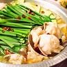 炭火焼鳥 鳥料理 IPPO 千里中央店のおすすめポイント2
