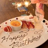 記念日&誕生日に◎サプライズで主役に喜んでもらえる【デザートプレート】をご用意!