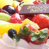 和みだいにんぐ 亜蔵 あぐら 姫路本店のおすすめ料理2