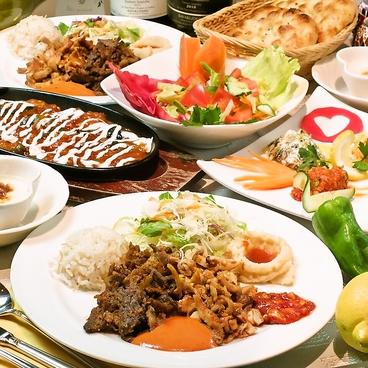 サライ SARAY 赤坂店のおすすめ料理1