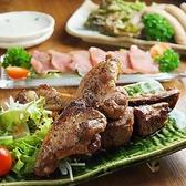 華月 八戸のおすすめ料理2