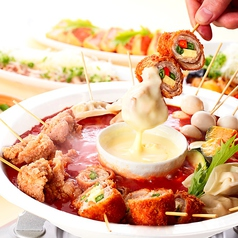 お台所ふらり 栄スカイル店のコース写真