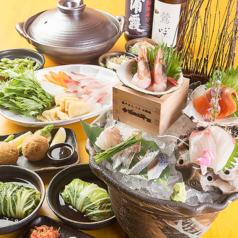 浜焼太郎 新庄店のコース写真