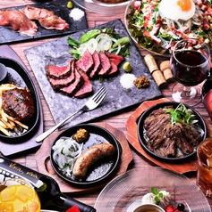 肉とワインのバル OTTOLEGNO オットーレーニョのおすすめ料理1