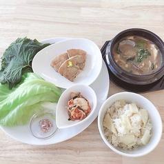 韓旬菜 Dining Yui ダイニングユイの特集写真