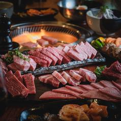板前焼肉 一笑 西九条店のおすすめ料理1