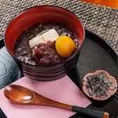 甘味処 佐久間のおすすめ料理3