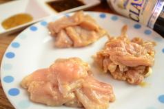 函館ホルモンのおすすめ料理1