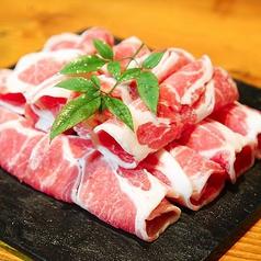 蘇麻 そうま 中央駅店のおすすめ料理2