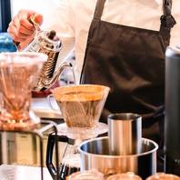 自家焙煎のコーヒーでほっこりカフェタイム。